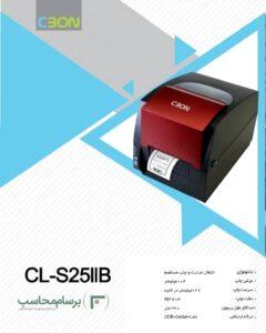 لیبل پرینتر CBON مدل CL-S25llB
