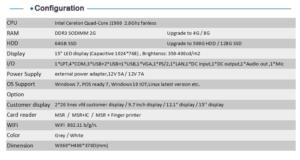 ET715 یک POS لمسی جدید ejeton