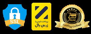 نماد زرین پال به همراه درگاه ssl